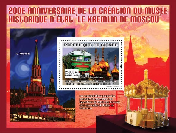 Train Transsibirien (Kremlin) - Issue of Guinée postage stamps