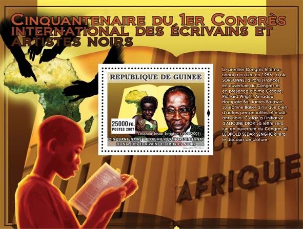 Leopold Sedar Senghor - Issue of Guinée postage stamps