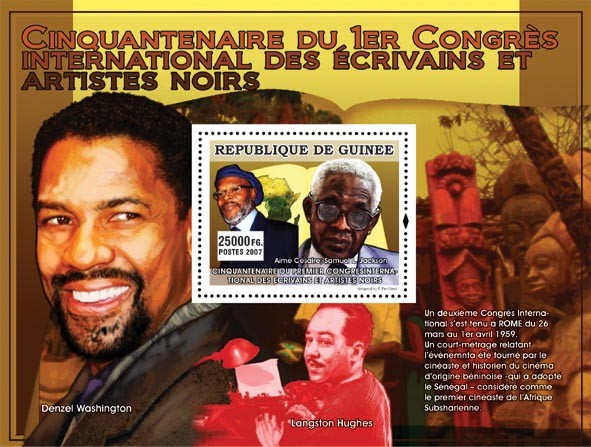 Aime Cesaire, Samuel L.Jacson, D.Washington - Issue of Guinée postage stamps