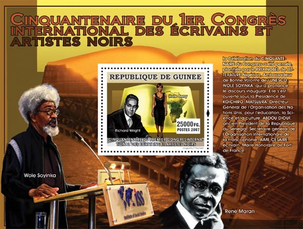 Halle Bery, Wole Soyinka, Rene Maran - Issue of Guinée postage stamps
