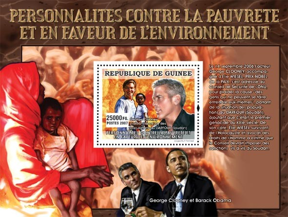 George Clooney, Barack Obama - Issue of Guinée postage stamps