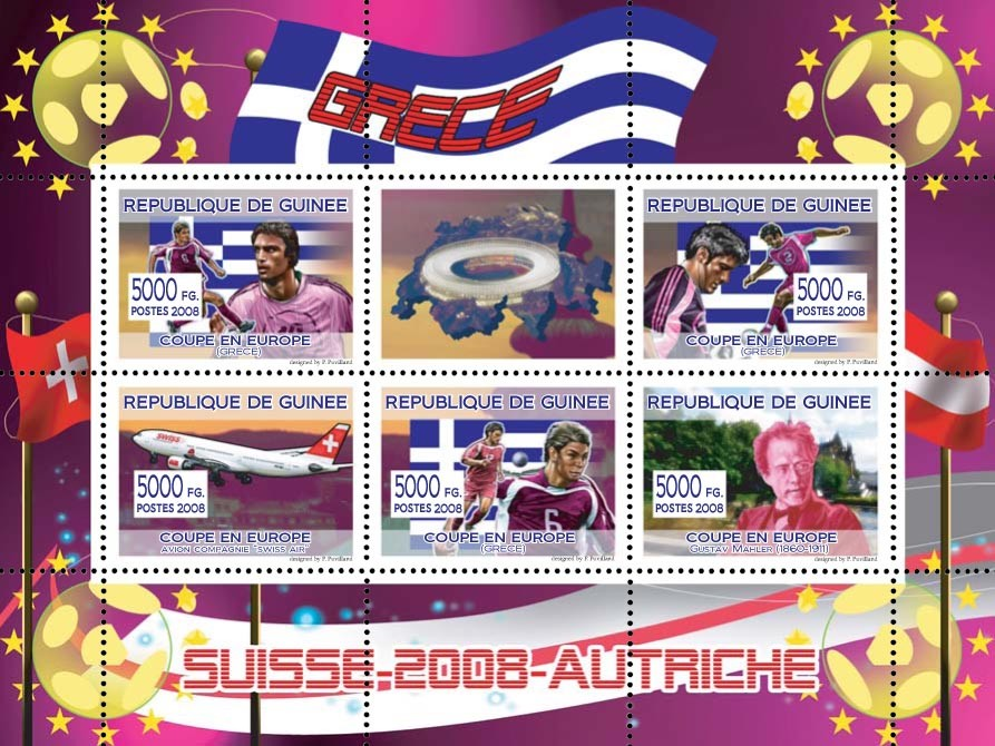 "Greek football players, ""Swiss Air"" aircraft, Austrian composer Gustav Mahler - Issue of Guinée postage stamps"