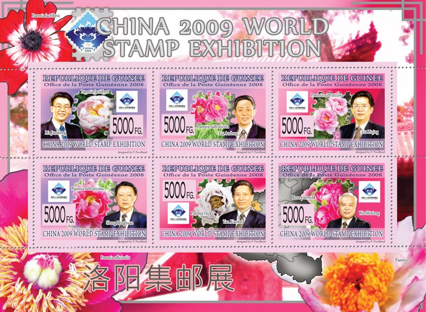 WORLD STAMP EXHIBITION IN CHINA 2009M.Junsheng, L.Andong, L.Liqing, S.Minghuan, T.Xiaowei, W.Shixiong - Peony Flowers - Issue of Guinée postage stamps