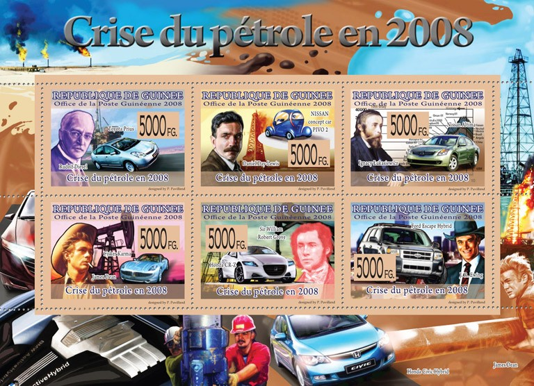 Transport  Oil Crisis in 2008  ( Cars & Celebrities ) - Issue of Guinée postage stamps