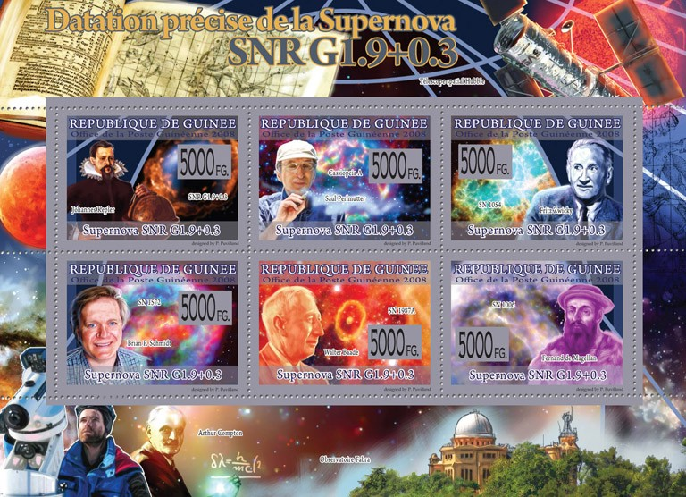 Transport   Precising Time of Supernova ( Space ) - Issue of Guinée postage stamps