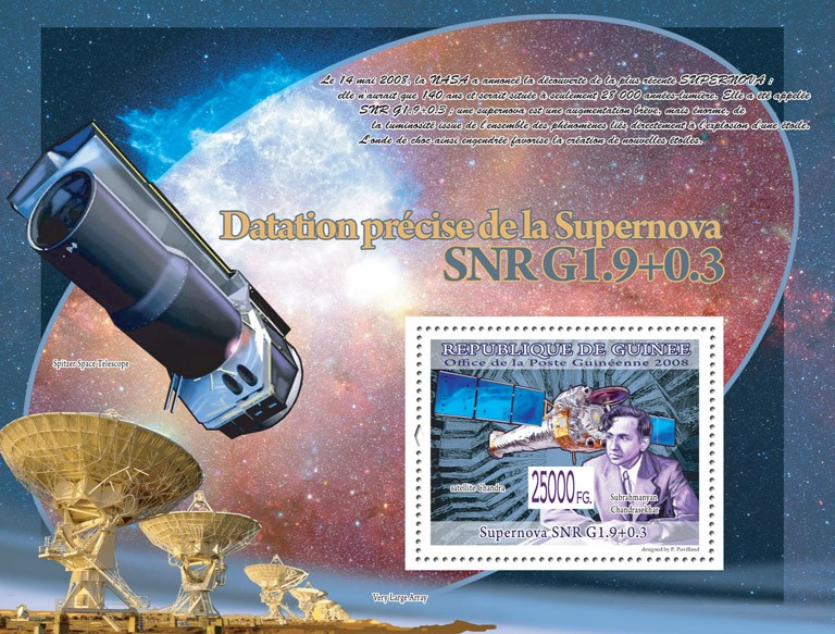 S. Chandrasekhar, Satellite Chandra  ( Space ) - Issue of Guinée postage stamps