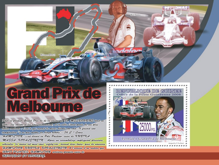 Lewis Hamilton,  McLaren MP4-23 - Issue of Guinée postage stamps