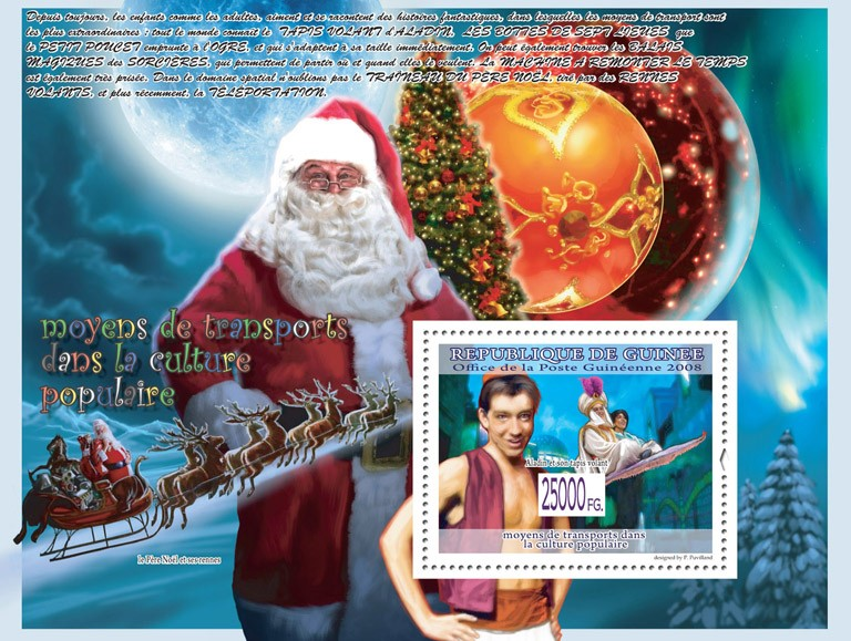 Aladin and his flying carpet - Issue of Guinée postage stamps