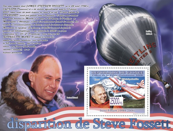 Plane  Cantabria Super Decathlon  ( Bernard Picard, balloon ) - Issue of Guinée postage stamps