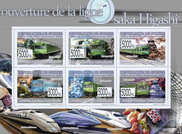 Transport   Opening Trains Line of Higashi Sake  - Issue of Guinée postage stamps