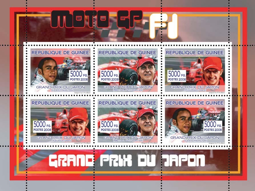 Formula I - Grand Prix du Japon - Issue of Guinée postage stamps