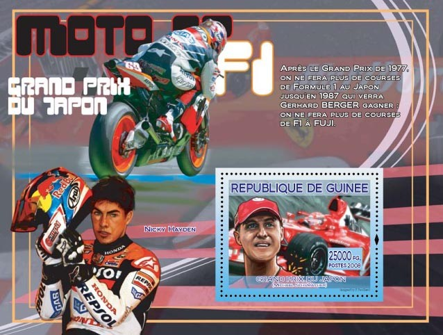 Michael Schumacher (on the stamp) - Issue of Guinée postage stamps