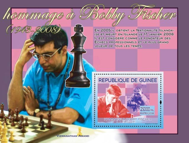 Bobby Fischer & Viswanathan Anand - Issue of Guinée postage stamps