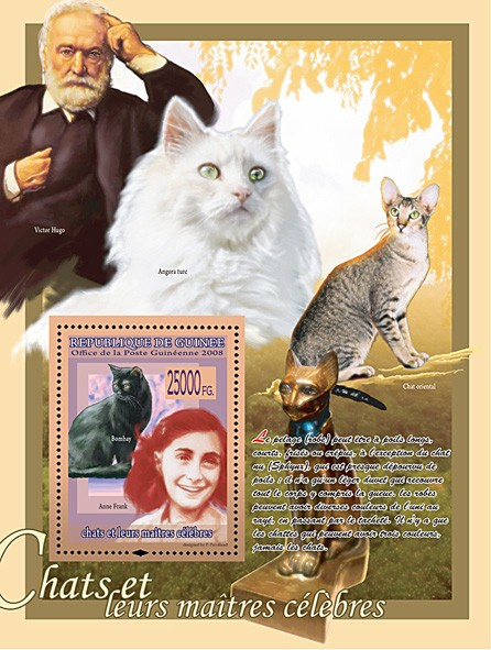 Bombay & Anne Frank ( Victor Hugo & Cats) - Issue of Guinée postage stamps