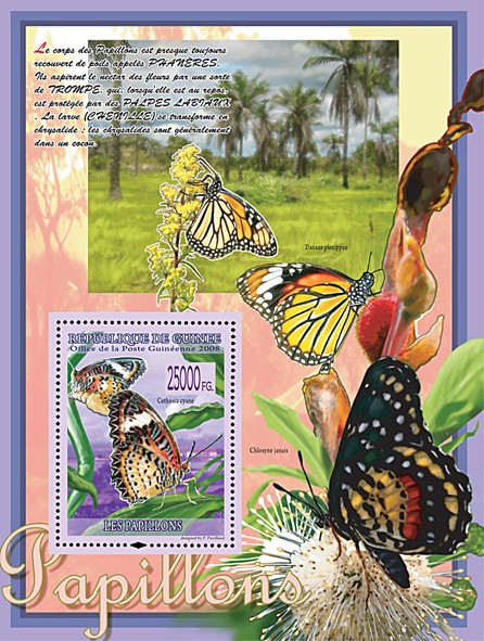 Cethosia Cyane (Danus Plexippus, Chlosyne Janais) - Issue of Guinée postage stamps