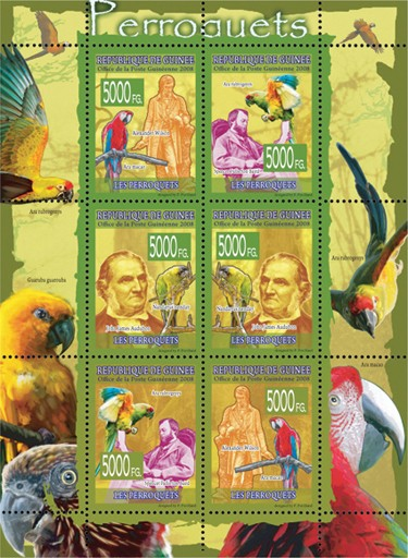 FAUNA - Parrots - Issue of Guinée postage stamps