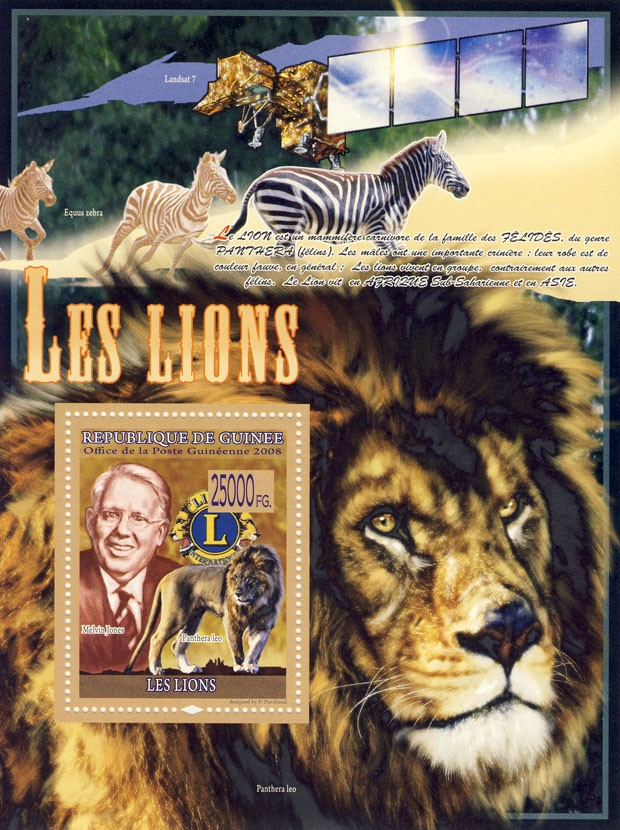 Lions, Melvin Jones, LIONS Int.,  (Panthra Leo, Zebra) - Issue of Guinée postage stamps