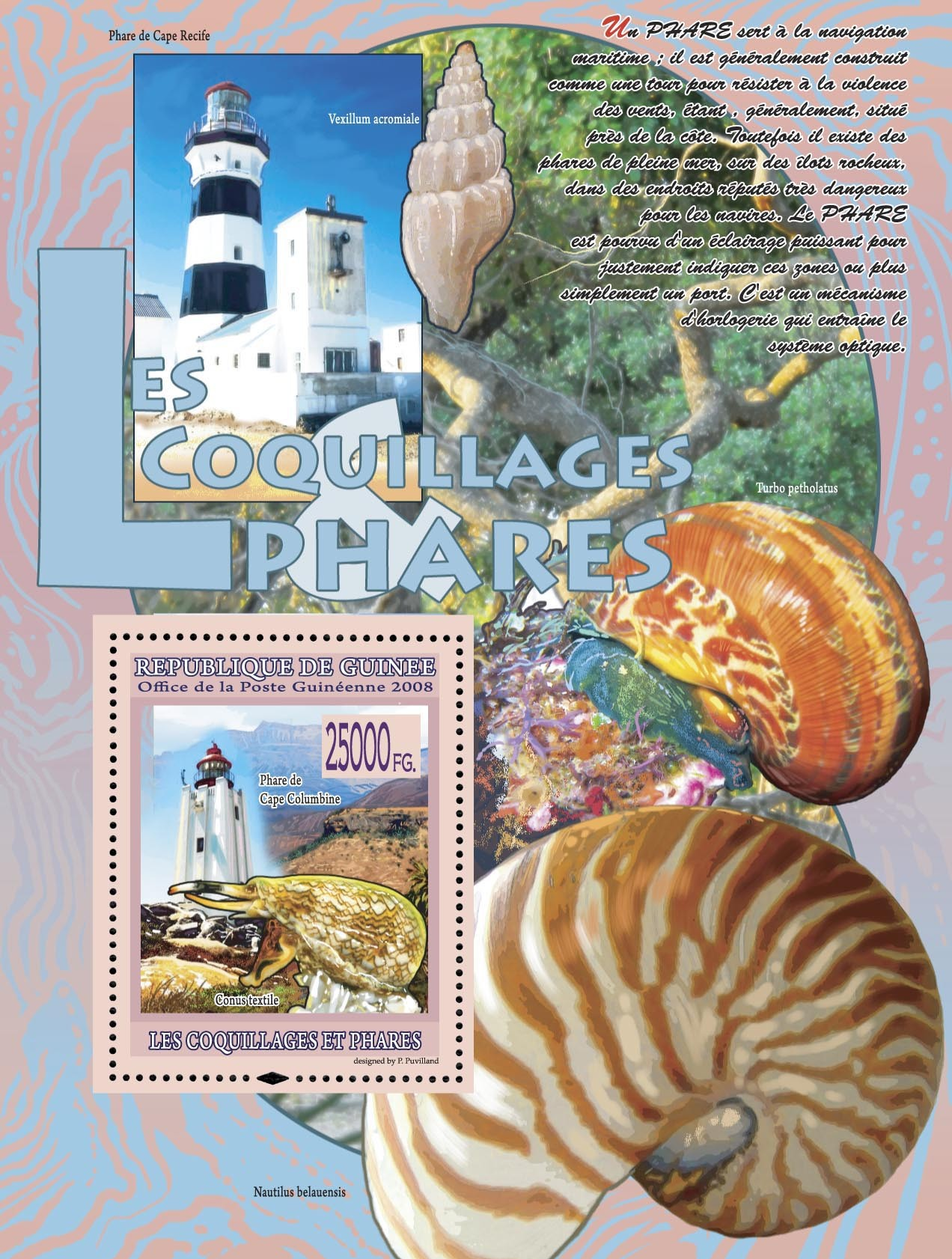 Phare de Cape Columbine & Conus textile - Issue of Guinée postage stamps