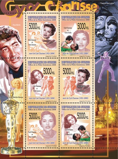 CELEBRITES  - Cyd Charisse ( 1921 - 2008 ) - Issue of Guinée postage stamps