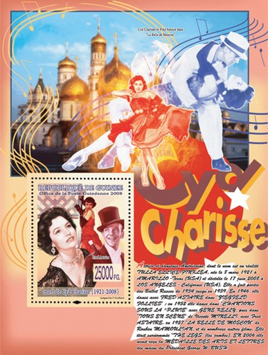 Cyd Charisse & Fred Astaire ( Dancing ) - Issue of Guinée postage stamps