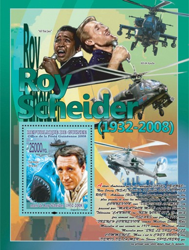 Roy Schneider (Helicopters) - Issue of Guinée postage stamps