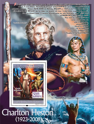 The Ten Commandments?タᆵ  ( Yul Brynner ) - Issue of Guinée postage stamps