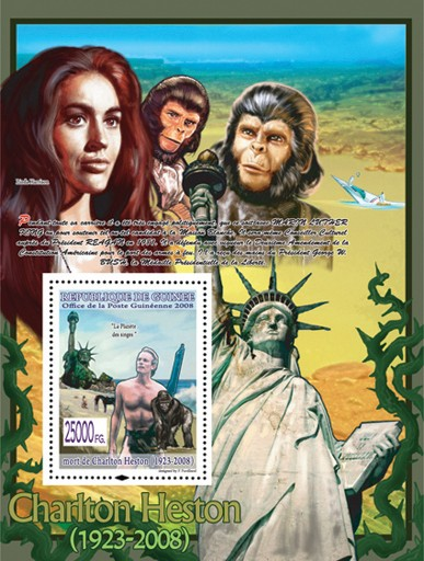 Planet of Apes?タᆵ (Linda Harrison) - Issue of Guinée postage stamps
