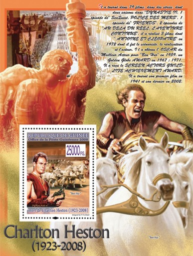 Ben  Hur ?タᆵ - Issue of Guinée postage stamps