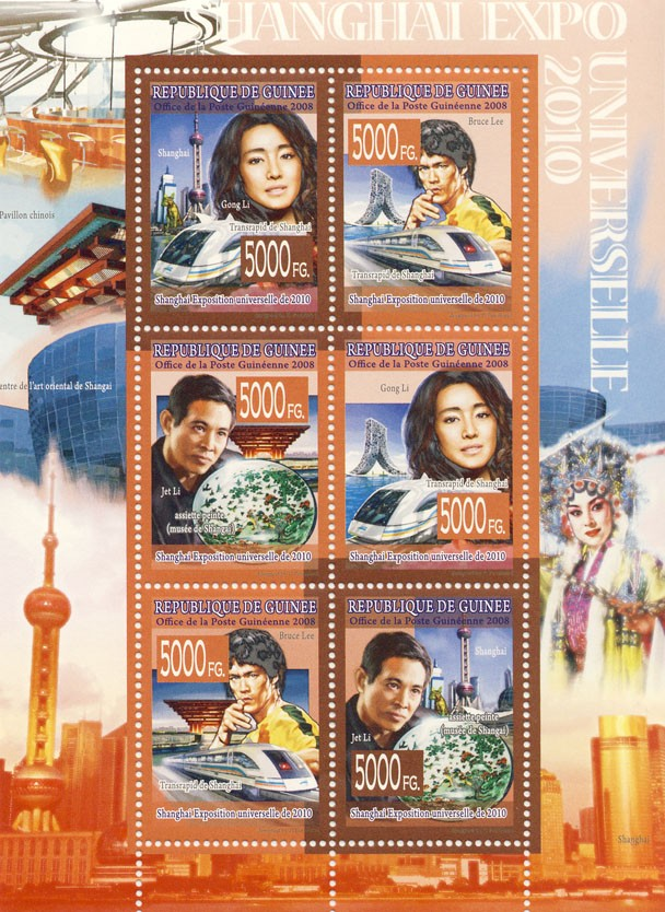 CELEBRITES ?�� Shanghai Expo Universal 2010 - Issue of Guinée postage stamps