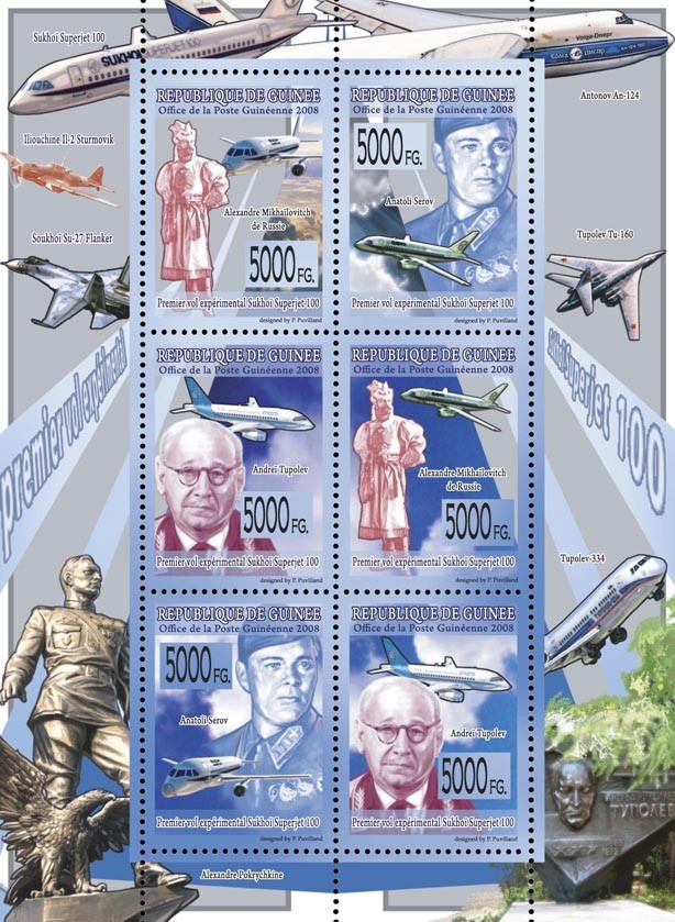 CELEBRITES  First Experimental Flight Sukhoi Superjet 100, A.Serov, A.Topolev, Planes. - Issue of Guinée postage stamps