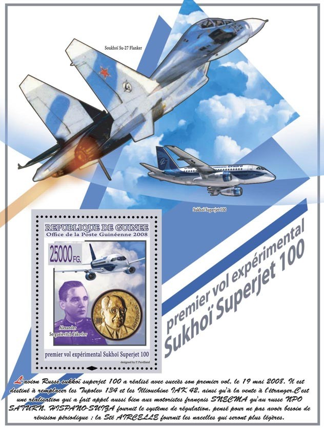A.S. Yakovlev, Plane, (Sukhoi planes) - Issue of Guinée postage stamps