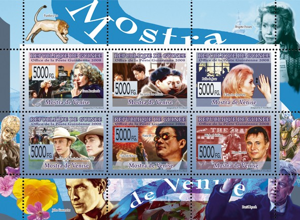 CINEMA  Monster of Venice  - Issue of Guinée postage stamps