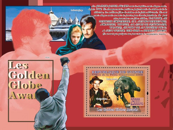 Charlton Hetson, Elephant ( Rocky, Doctor Jivago ) - Issue of Guinée postage stamps