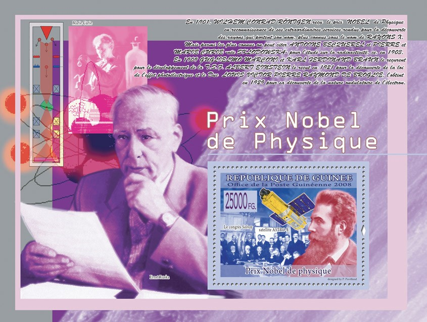 Congress of Solvay , Satellites ASTRO-E (Ernst Ruska) - Issue of Guinée postage stamps