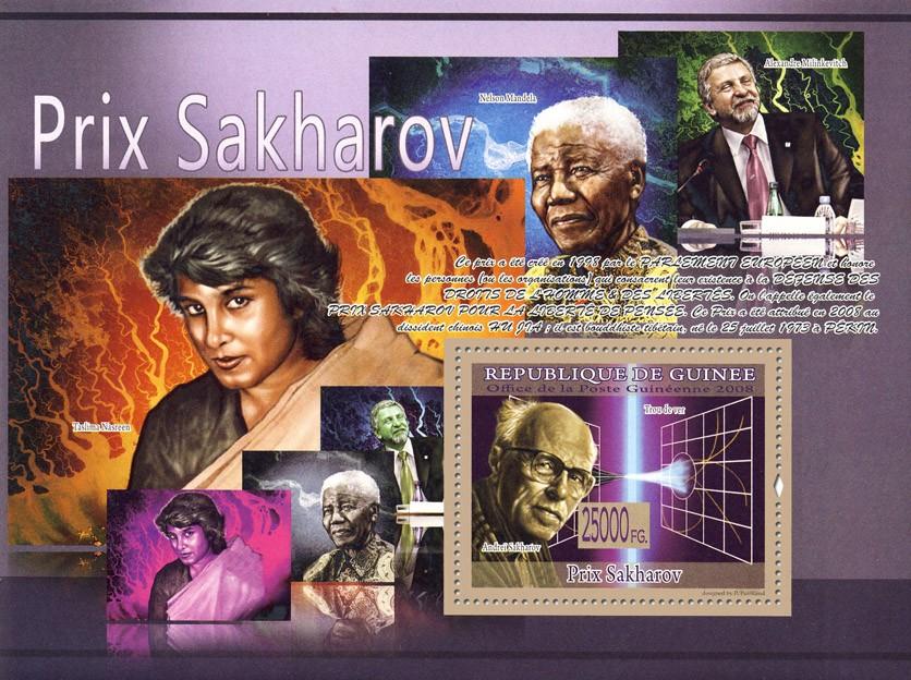 Andrei Sakharov (T.Nasreen, Nelson Mandela, A.Milinkevitch) - Issue of Guinée postage stamps