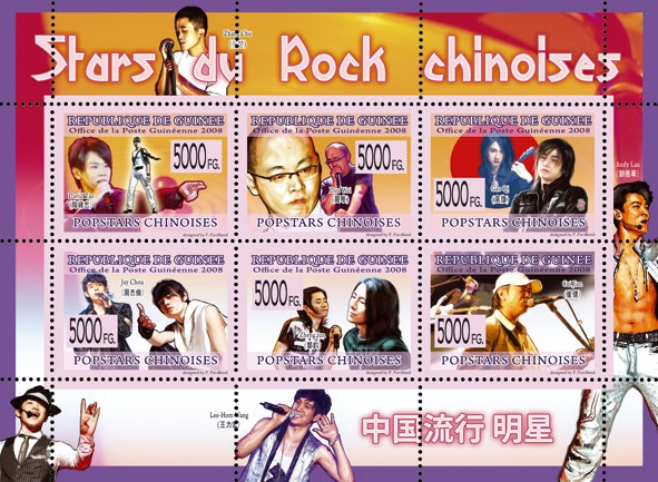 Celebrities Chinese ?�� Rock Stars - Issue of Guinée postage stamps