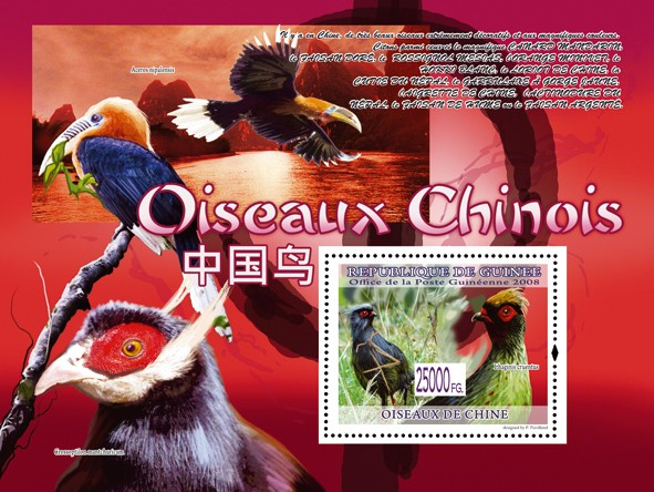 Birds, Ithaginis cruentus ( Aeros nipalensis ) - Issue of Guinée postage stamps