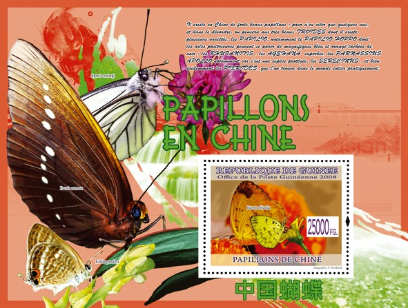 Butterflies, Eurema blada (Aporia crataegi) - Issue of Guinée postage stamps