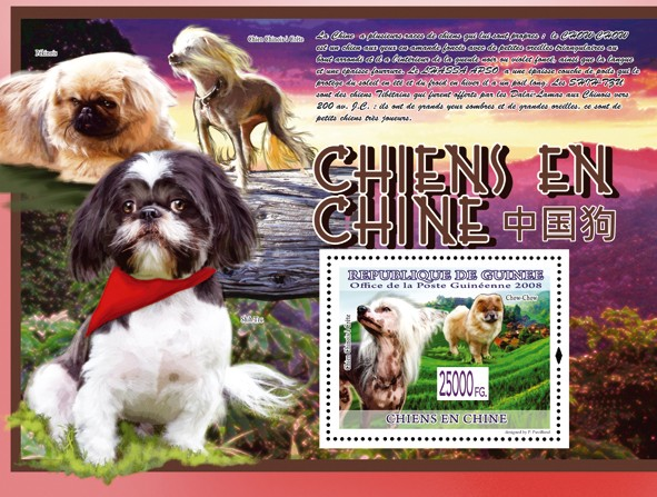 Dogs, Chien Chinois a Grete  ( Pekinois, Shih Tzu) - Issue of Guinée postage stamps
