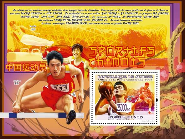 Sportsmen, Yao Ming (Yang Wei, Liu Xiang) - Issue of Guinée postage stamps