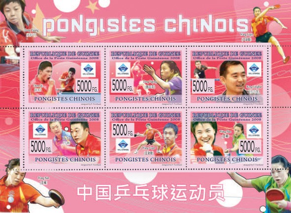 CHINESE TABLE TENNIS PLAYERS   - Chen Qi, D. Yaping, K. Linghui, Ma Lin, W. Liqin, Wang Nan ) - Issue of Guinée postage stamps