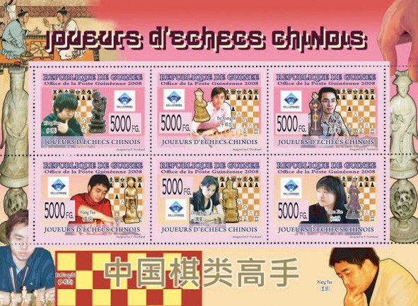 CHINESE CHESS PLAYERS  - Wang Hao, B.Xiangzhi, N.Hua, W.Yue, Z.Chen, Zhao Xue - Issue of Guinée postage stamps