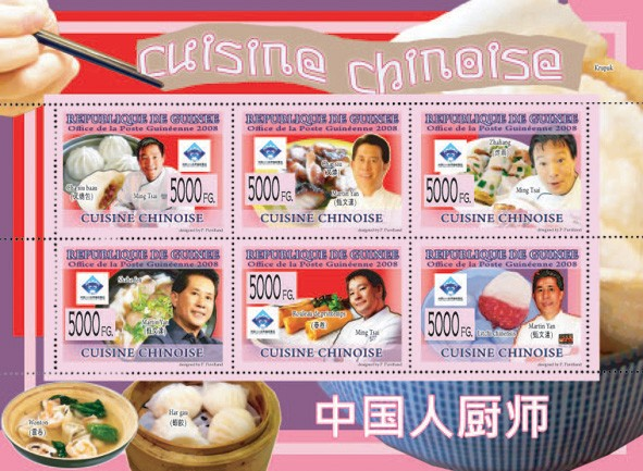 CHINESE CUISINE M.Tsai, M.Yan ,Chinese dishes - Issue of Guinée postage stamps