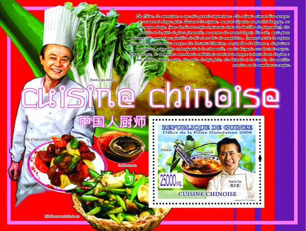 Martin Yan, Chinese Dishes - Issue of Guinée postage stamps