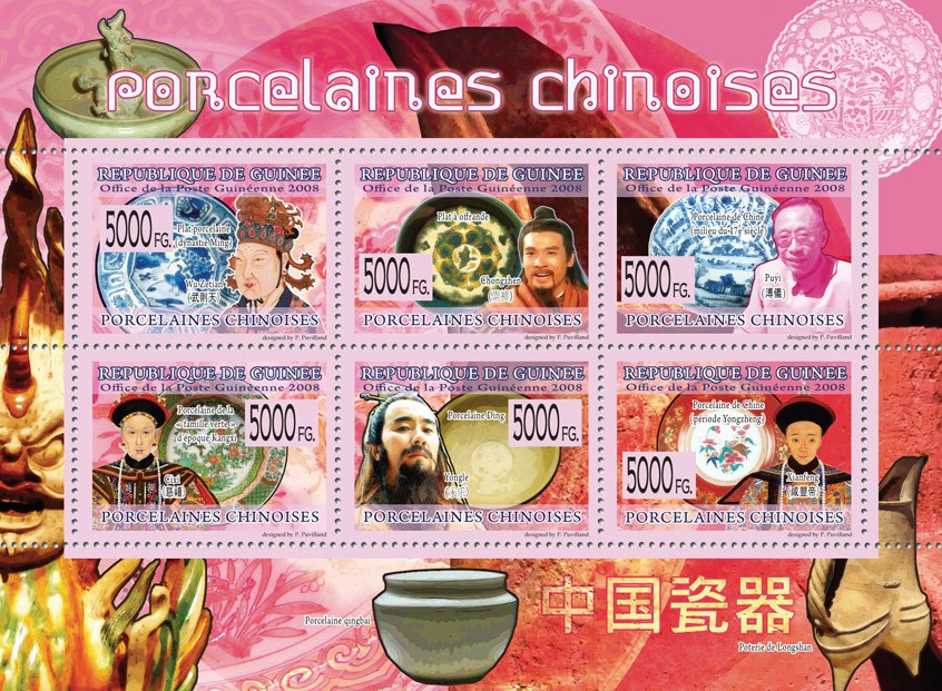 CHINESE PORCELAINS  Wu Zetian, Chongzhen, Puyi, Cixi, Yongle, Xianfeng - Issue of Guinée postage stamps