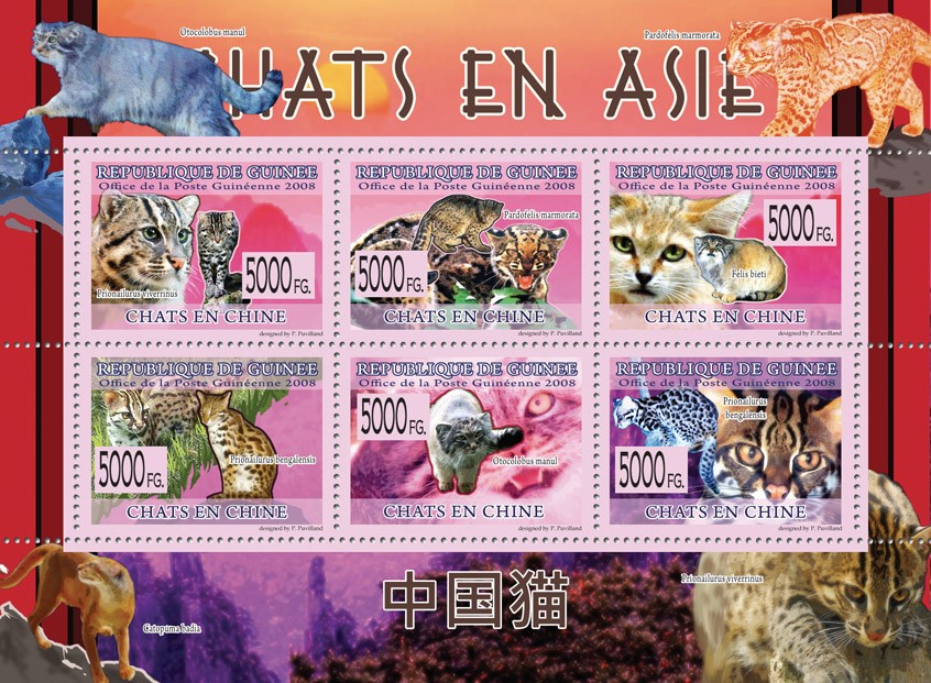 CATS OF ASIA Prionailurus viverrinus, Felis bieti, Otocolobus manul  etc. - Issue of Guinée postage stamps