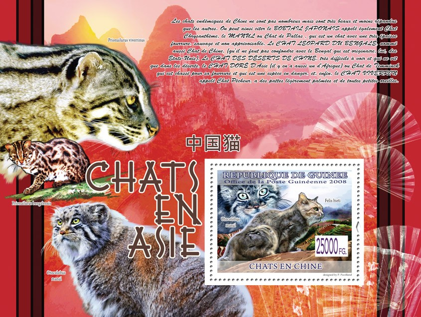 Otocolobus manul, Felis bieti - Issue of Guinée postage stamps