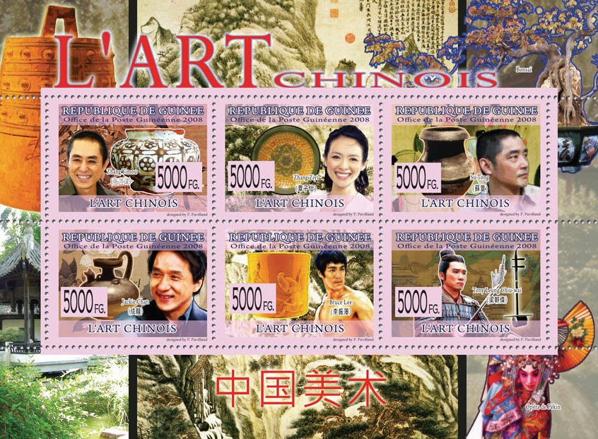 ART OF CHINESE Z. Yimou, Z.Ziyi, Su Tong, J.Chan, B.Lee, T.L. Chiu - Issue of Guinée postage stamps
