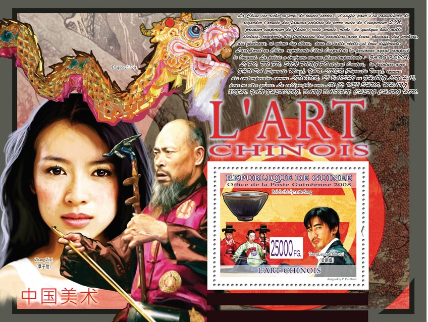 Tony Leung Chiu-wai (Z. Ziyi, Dragon of Chinese) - Issue of Guinée postage stamps