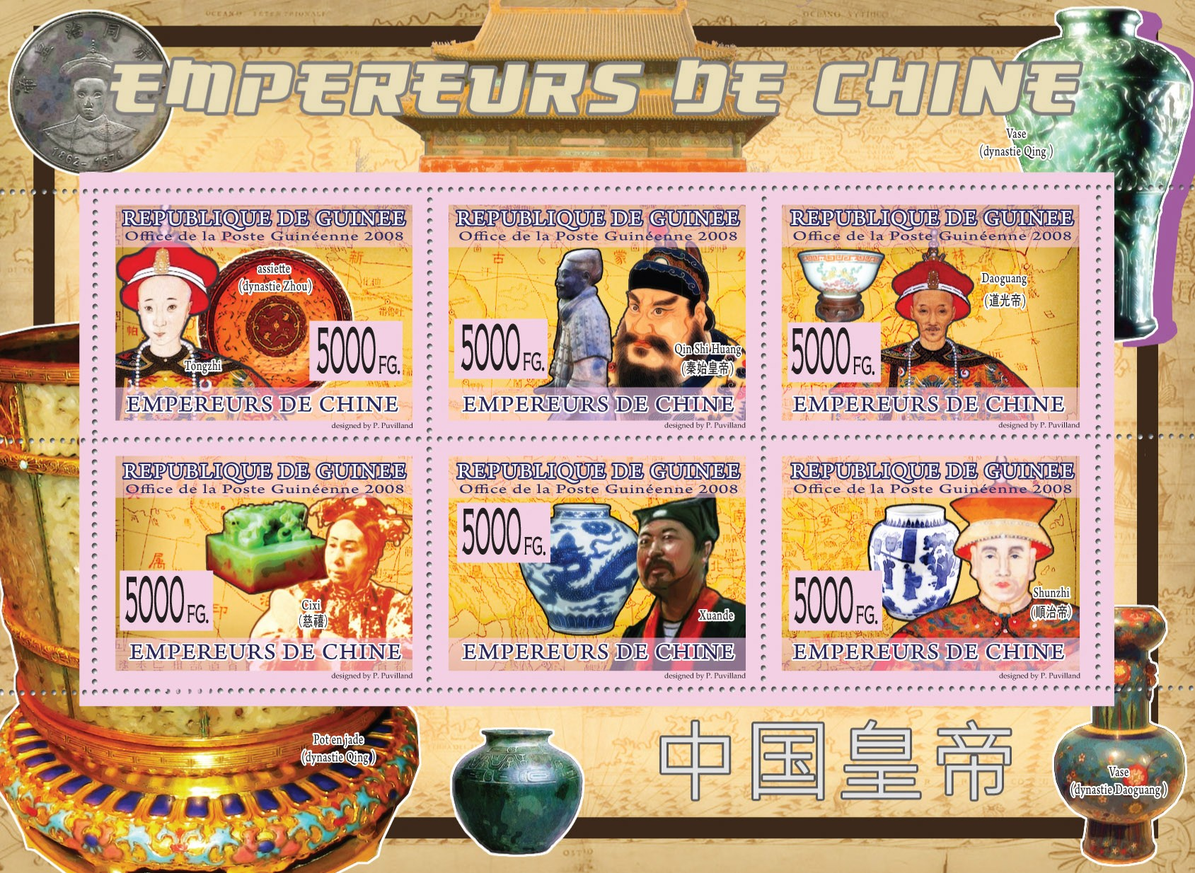 EMPERORS OF CHINA   Tongzhi, Qin Shi Huang, Daoguang, Cixi, Xuande, Shunzhi - Issue of Guinée postage stamps